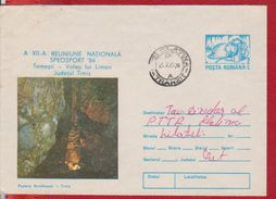 CAVE GROTE MUSIC SPEOLOGY ROMANIA POSTAL STATIONERY - Geology