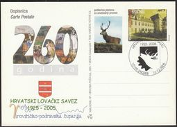 Croatia Zagreb 2005 / Croatian Hunting Federation 80 Years - Croatie