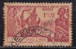 1fa 12ca Used 1939 New York Exhibition,  French India, - India (1892-1954)