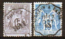 Un Convoyeur De Ligne Et Un De Station Du Cher - Marcophily (detached Stamps)