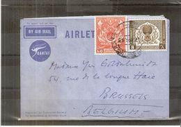 Aerogramme From Pakistan To Belgium - 1953 (to See) - Pakistan