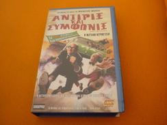 Mortadelo & Filemon: The Big Adventure Old Greek Vhs Cassette From Greece - Video Tapes (VHS)