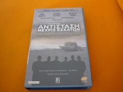 Northfork Nick Nolte Old Greek Vhs Cassette From Greece - Video Tapes (VHS)