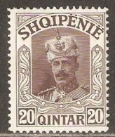 Albania 1914 Mi# II D ** MNH - Not Issued - Prince Wilhelm Of Wied - Albanie