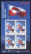 GREENLAND 1995 National Flag Block MNH / **.  Michel Block 9 - Blocks & Sheetlets