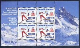 GREENLAND 1994 Winter Olympics Block MNH / **.  Michel Block 5 - Blocks & Sheetlets