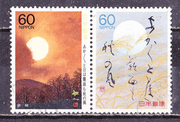 Giappone 1988 Setenant     Usati - Oblitérés