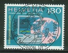 Suisse // Schweiz // Switzerland //  1990-1999 // Timbre De Service UPU 1995 1er Jour Oblitération Pleine - Service
