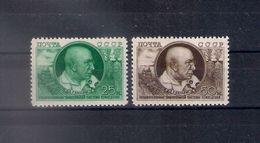 Russia 1949, Michel Nr 1339-40, MNH OG - 1923-1991 USSR