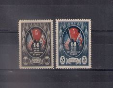 Russia 1944, Michel Nr 909-10, MNH OG - 1923-1991 USSR