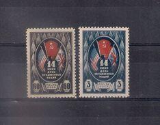 Russia 1944, Michel Nr 909-10, MNH OG - Neufs