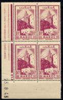 MAROC. - CD224** - MOSQUEE DE SEFROU - Maroc (1891-1956)