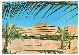 RIYADH Intercontinental Hotel - Arabie Saoudite