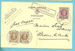 203 Op Entier Per EXPRES Stempel LIEGE / LUIK - 1922-1927 Houyoux
