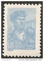 Russia 1958 Nuovo** - Mi.2362  Yv.2090D - Nuovi