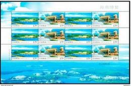China 2008-9 Boao Forum-Haina Full S/S Island - Blocks & Sheetlets