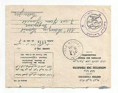 MAROC TANGER LETTRE OFFICIELLE DU 31/12/1963 - Marruecos (1956-...)