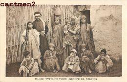 TYPES DE SYRIE GROUPE DE BEDUINS SYRIA MOYEN-ORIENT SARRAFIAN BEIRUT - Siria