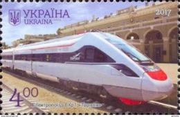 Ukraine 2017, Train, 1v - Ukraine
