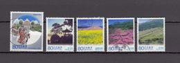 Japan 2012 - Local Autonomy Law Miyazaki, Used Stamps, Michelnr. 6094-98 - Gebruikt