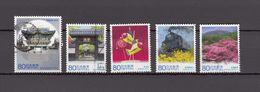 Japan 2012 - Local Autonomy Law Tochigi, Used Stamps, Michelnr. 6163-67 - Gebruikt