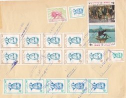 Iran Fragment Of Cover With Many Stamps (LAR6-5) - Iran