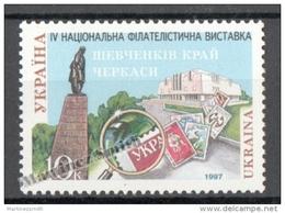 Ukraine 1997 Yvert 282, 4th National Philatelic Exhibition - MNH - Ucrania