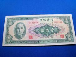 CHINA - TAIWAN - 1964 100 YUAN BANKNOTE   (mr) - China