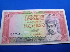 OMAN  1989  ONE RIAL BANKNOTE     (mr) - Banknotes