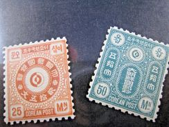 KOREA - SCOTT #non Issued 1894  MLH     - Korea (...-1945)