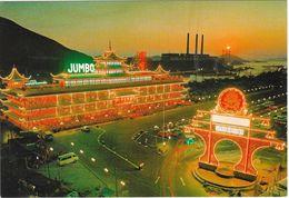 HONG KONG Aberdeen  Cpsm Vue Du Port - Chine (Hong Kong)
