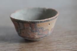 Petit Vase Polychrome, Civilisation De L'Indus -2000 - Archéologie