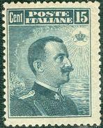 Italy 1911 Michetti MH* - Lot. RE96 - 1900-44 Victor Emmanuel III