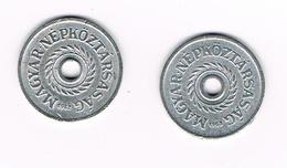 =&  HONGARIJE  2 X 2  FILLER  1962/63  BP - Hongrie