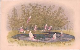 Kreidolf E. Nains Et Baignades, Carte Pro Juventute (882) - Other Illustrators