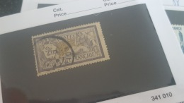 LOT 370845 TIMBRE DE FRANCE OBLITERE N°122 VALEUR 90 EUROS - France