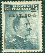Italy 1916 Michetti Sovrastampato C. 20 MH* - Lot. RE106 - 1900-44 Victor Emmanuel III