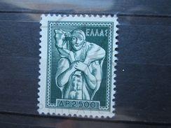 VEND BEAU TIMBRE DE GRECE N° 601 , XX !!! - Griechenland