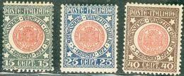 Italy 1921 Annessione Venezia Giulia MH* - Lot. RE113-115 - 1900-44 Victor Emmanuel III