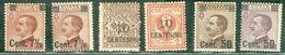 Italy 1923 Sovrastampati MNH** - Lot. RE135-140 - 1900-44 Victor Emmanuel III