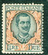 Italy 1923 Floreale 2 L. MNH** - Lot. RE150 - 1900-44 Victor Emmanuel III