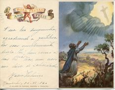 27109 Portugal,circuled Stationery 1940 Boas Festas,the Miracle Of Ourique,eight Centuries Of Christianity - Christianity