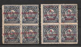 GUATEMALA AÑO 1898 YVERT TELLIER NRS. 91a ET 92a BLOCS DE QUATRE MNH SURCHARGE ROUGE REENVERSE RARES - Guatemala
