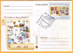 2017 Moldova Moldavie Moldau FDC The Moldavian Organized Philatelic Movement Is 50 Years Old. Postcard - Moldova