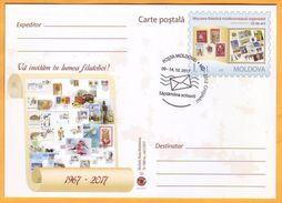 2017 Moldova Moldavie Moldau  Week Of The Letter. Special Postal Cancellation.  Postcard - Moldova