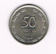 ) ISRAEL  50  PRUTAH  1954 - Israel