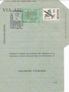 COMBATE SAN LORENZO, CABRAL Y SAN MARTIN 1963 AEROGRAMA - FDC - ARGENTINA/L'ARGENTINE - BLEUP - FDC