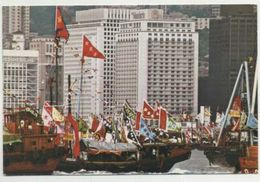 HONG KONG  - Tin Hau Festival, Decorated Fishing Junks  ( 2 Scans ) - Cina (Hong Kong)