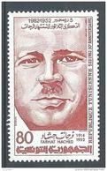 "Tunisie YT 985 "" Fahrat Hached "" 1982 Neuf** - Tunisia"