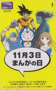 Carte Japon - MANGA - DRAGON BALL / TORIYAMA + TEZUKA BLACK JACK + Chat DORAEMON - ANIME Japan Prepaid Tosho Card - 8571 - Comics
